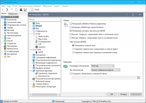 AIDA64 Extreme/Engineer/Business/Network Audit 6.20.5300 RePack (& Portable) by KpoJIuK [Multi/Ru]