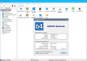 AIDA64 Extreme/Engineer/Business/Network Audit 6.25.5400 RePack (& Portable) by KpoJIuK [Multi/Ru]