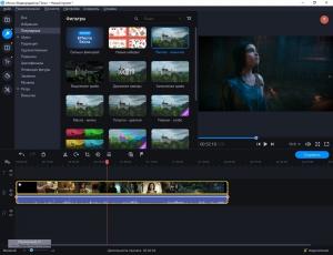 Movavi Video Editor Plus 21.3.0 RePack (& Portable) by TryRooM [Multi/Ru]