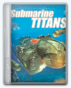 Submarine Titans / Морские Титаны: Зов Глубин
