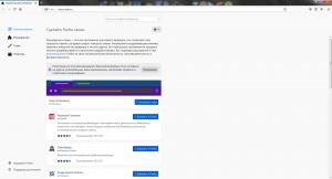 Firefox Browser 86.0 [Ru]