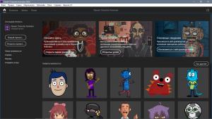 Adobe Character Animator CC 2020 3.0.0.276 RePack by KpoJIuK [Multi/Ru]