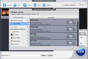 WinX HD Video Converter Deluxe 5.16.3 RePack (& Portable) by elchupacabra [Multi/Ru]