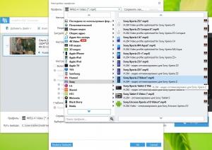 AnyMP4 MXF Converter 8.0.10 RePack (& Portable) by TryRooM [Multi/Ru]