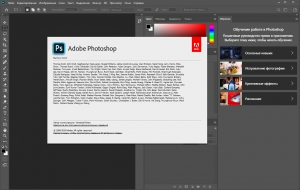 Adobe Photoshop 2020 21.2.3.308 RePack by KpoJIuK [Multi/Ru]