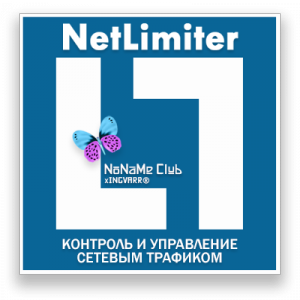 NetLimiter Pro 4.0.68.0 [Multi/Ru]