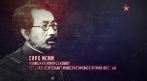 Секретные материалы с Андреем Луговым