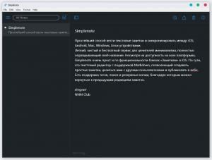 Simplenote 2.12.0 [En]