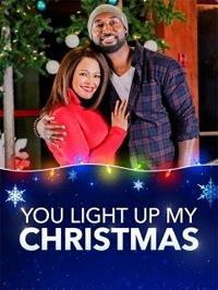 Ты сделал Рождество ярче