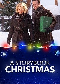 Сказочное рождество