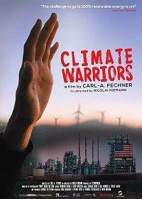 Борцы за климат