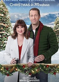 Рождество в Монтане