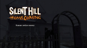 Silent Hill: Homecoming - New Edition
