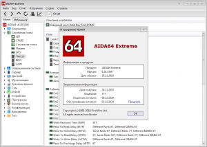 AIDA64 Extreme / Engineer / Business / Network Audit 6.25.5400 Final Repack (& Portable) by Litoy [Multi/Ru]