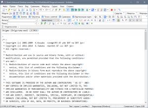Emurasoft EmEditor Professional 20.1.0 RePack (& Portable) by elchupacabra [Multi/Ru]