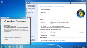 Windows 7 SP1 with Update [7601.24548] AIO 11in2 (x86-x64) by adguard (v20.02.12) [Ru]