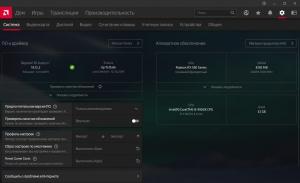 AMD Radeon Software Adrenalin 2020 Edition 21.4.1 WHQL [Multi/Ru]