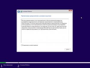 Microsoft Windows 10.0.17763.914 Version 1809 (December 2019 Update) - Оригинальные образы от Microsoft MSDN [Ru]