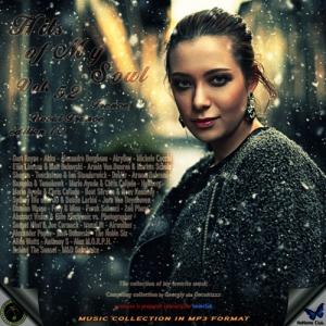 VA - Hits of My Soul Vol. 52