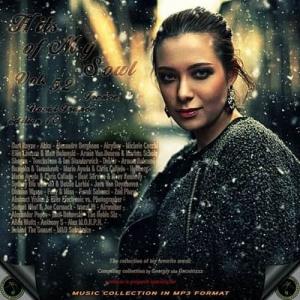 VA - Hits of My Soul Vol.52