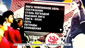 PES 2009 / Pro Evolution Soccer 2009