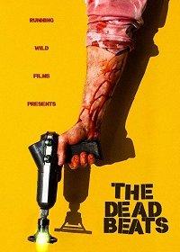 Паразит / The Deadbeats