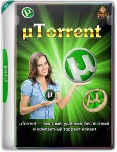 µTorrent Pack 1.2.3.38 Repack (& Portable) by elchupacabra [Multi/Ru]