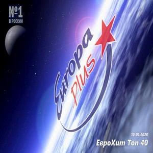 VA - Europa Plus: ЕвроХит Топ 40 [10.01]