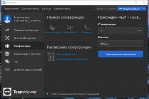 TeamViewer 15.16.8.0 RePack (& Portable) by elchupacabra [Multi/Ru]
