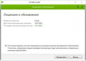 Dr.Web CureIt! (14.09.2020) [Multi/Ru]