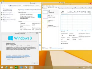 Windows 8.1 (24in2) Sergei Strelec x86/x64 6.3 (build 9600) [Ru]
