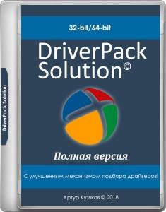 DriverPack Solution 17.10.14 Полная версия (DP 19125) [Multi/Ru]