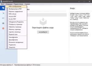 AlterPDF Pro 5.4 RePack (& Portable) by elchupacabra [Multi/Ru]