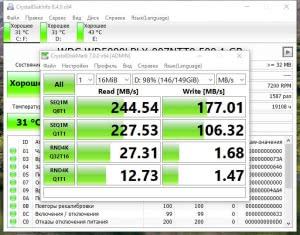 CrystalDiskInfo 8.4.2 Final RePack (& Portable) by elchupacabra [Multi/Ru]
