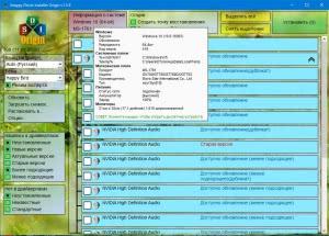 Snappy Driver Installer Origin R729 / Драйверпаки 21021 [Multi/Ru]