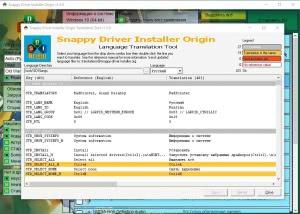Snappy Driver Installer Origin R735 / Драйверпаки 21072 [Multi/Ru]