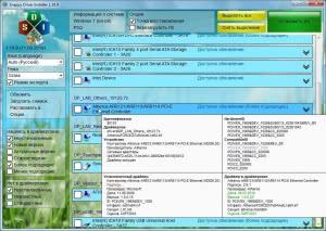 Snappy Driver Installer 1.21.2 (R2102)   Драйверпаки 21.06.4 [Multi/Ru]