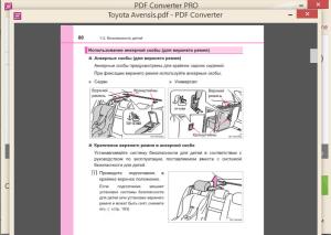 Icecream PDF Converter Pro 2.87 RePack (& Portable) by TryRooM [Multi/Ru]