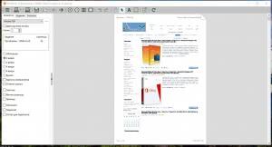 FinePrint Software (FinePrint 10.40 / pdfFactory Pro 7.40) RePack by elchupacabra [Multi/Ru]