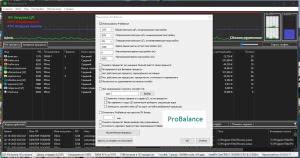 Process Lasso Pro 9.7.0.48 RePack (& Portable) by elchupacabra [Multi/Ru]