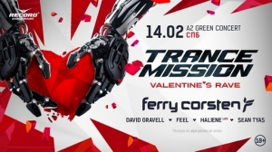 VA - Trancemission Valentine's Rave (A2 Green Concert, St.Petersburg, Russia) 2020-02-14