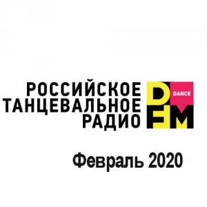 VA - Radio DFM Top D-Chart Февраль 2020