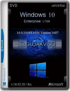 Windows 10 Enterprise LTSB (x64) Elgujakviso Edition (v.26.09.21) [Ru]