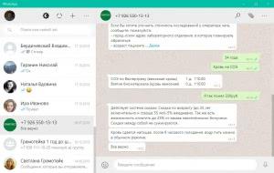 WhatsApp 2.2126.14 RePack (& Portable) by elchupacabra [Multi/Ru]