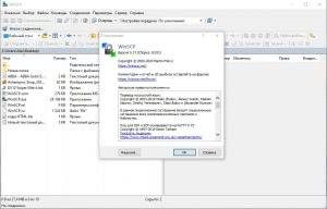 WinSCP 5.19.2 Build 11614 + Portable [Multi/Ru]