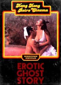 Эротическая история призраков