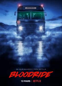 Кровавая поездка