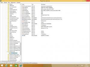 Windows 8.1 6.3 (Build 9600.20069) (24in2) x86/x64 by Sergei Strelec [Ru]
