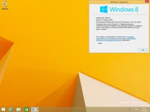 Windows 8.1 6.3 (build 9600.19812) x86/x64 (24in2) Sergei Strelec [Ru]