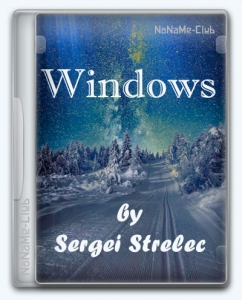 Windows 8.1 6.3 (build 9600.19697) x86/x64 (24in2) Sergei Strelec [Ru]